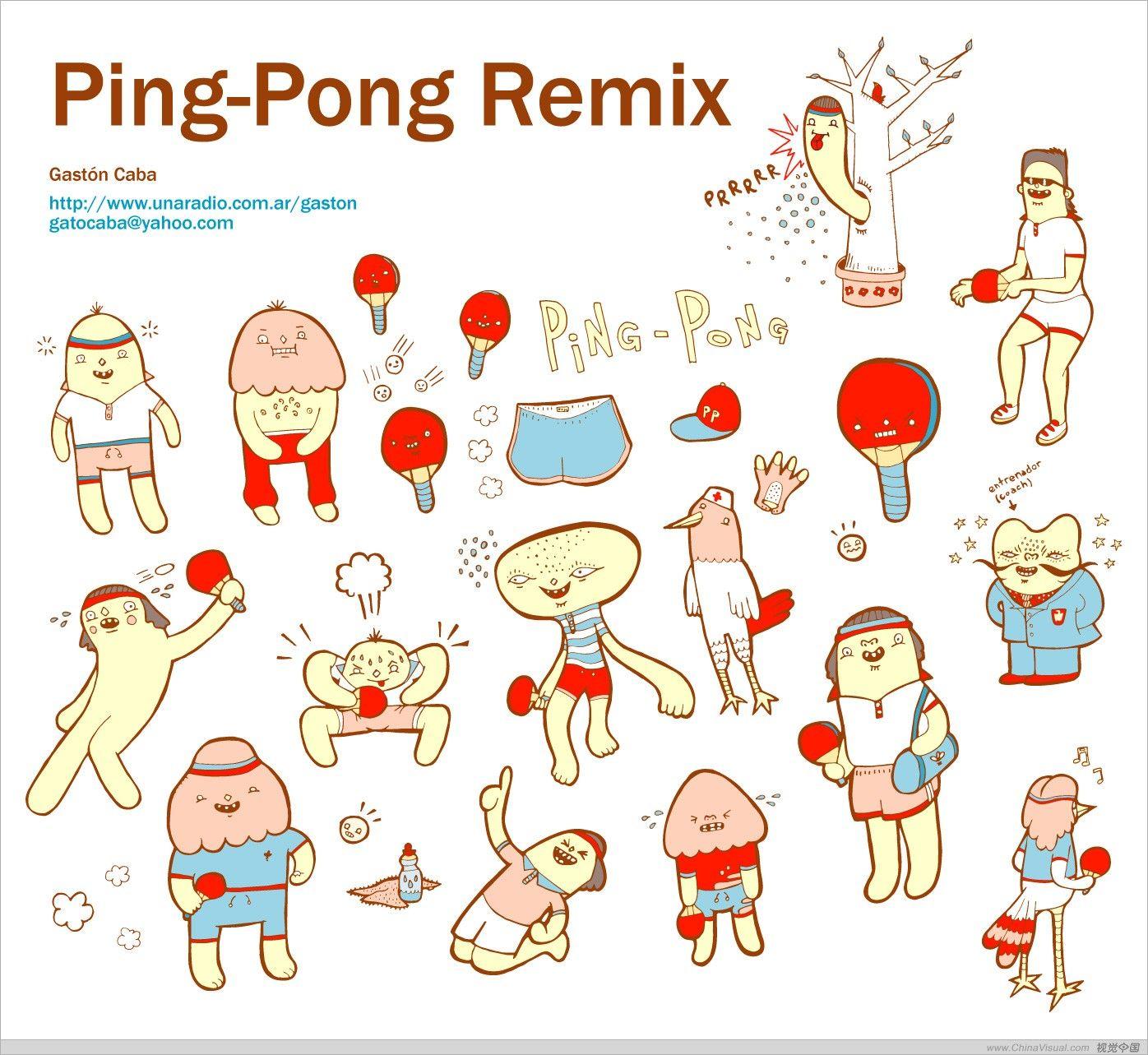 """""""Ping-Pong Remix""""国际网络插画设计作品征集"""