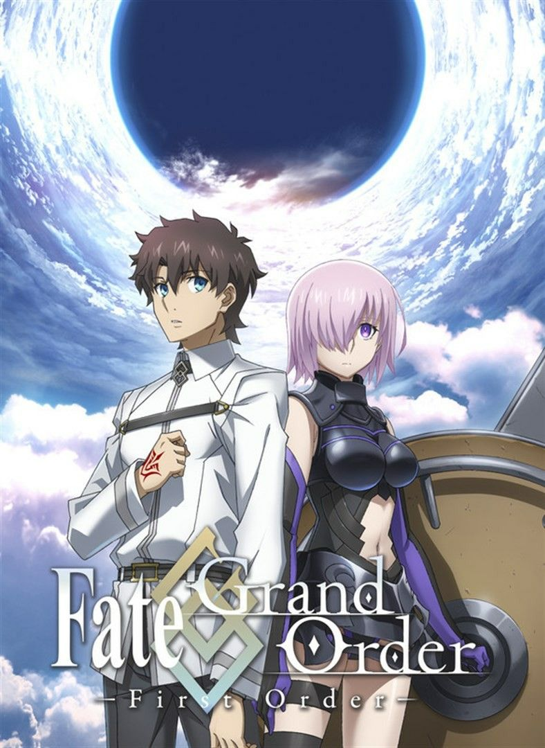 *Fate/Grand Order First Order anime
