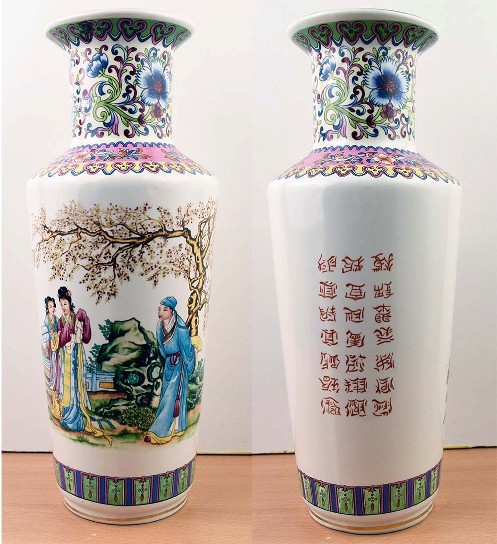 Vintage 1950s 60s v v carraresikarraresi italy oriental asian vintage 1950s 60s v v carraresikarraresi italy oriental asian design large signed vase retro colorful home decor ornament reviewsmspy