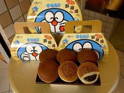 Doraemon is addicted to dorayaki!! :)