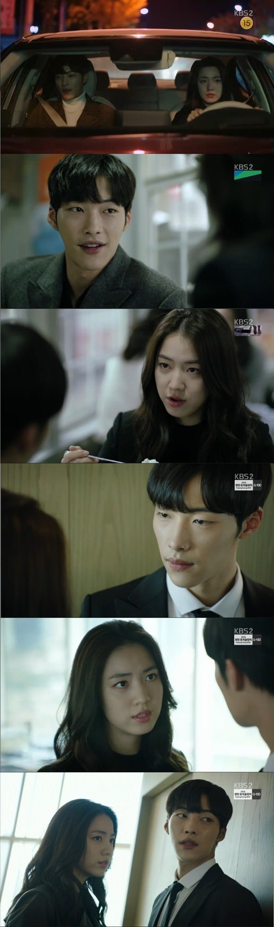 [Spoiler] 'Mad Dog' Woo Dohwan and Ryu Hwayoung's