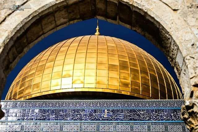 Dome Of The Rock Jerusalem القدس قبة الصخرة Pendant Light Ceiling Lights Light