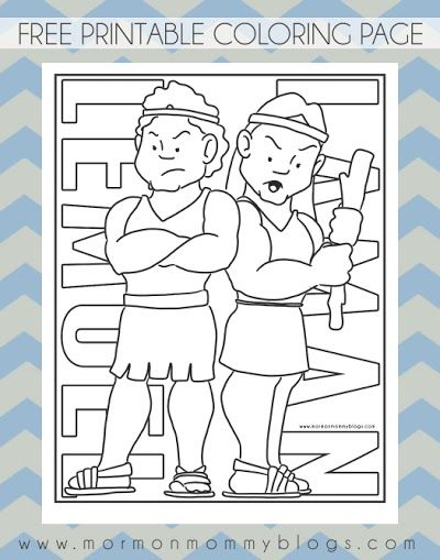 Free LDS Coloring Pages | FHE/ Scripture Study/ Sunday | Pinterest ...