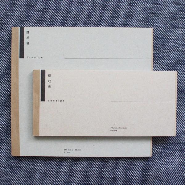 Japanese Invoice Receipt Books Uguisu Online Store Japanese Stationery Japanese Writing