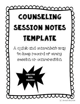 Counseling Session/Conversation Notes Template in 2020