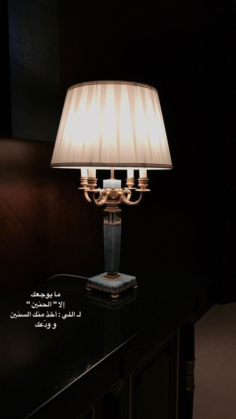 سناب سناب تصوير تصوير سنابات سنابات اقتباسات اقتباسات قهوة قهوة قهوه قهوه صباح Quotes About Photography Arabic Quotes Beauty Iphone Wallpaper