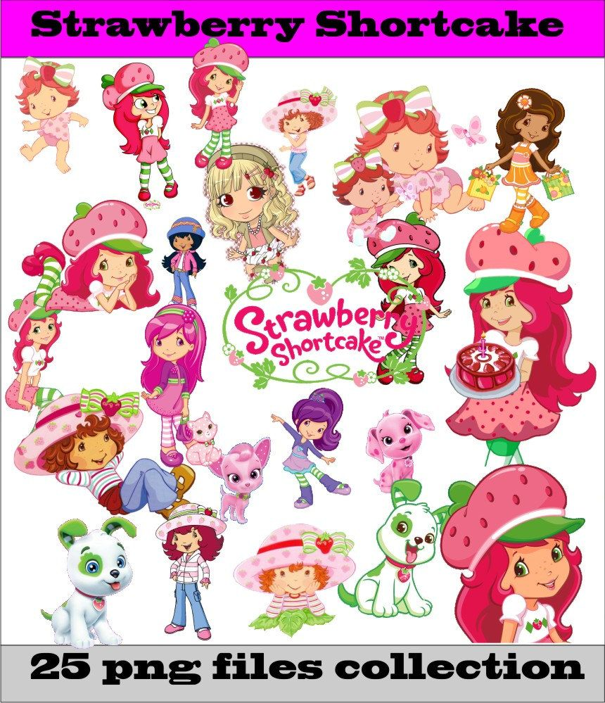 Strawberry shortcake Collection PNG Vector Instant Download Disney Clipart Albums Magnet Collage Greeting Sticker Printable Party Items by SlavGraphics on Etsy