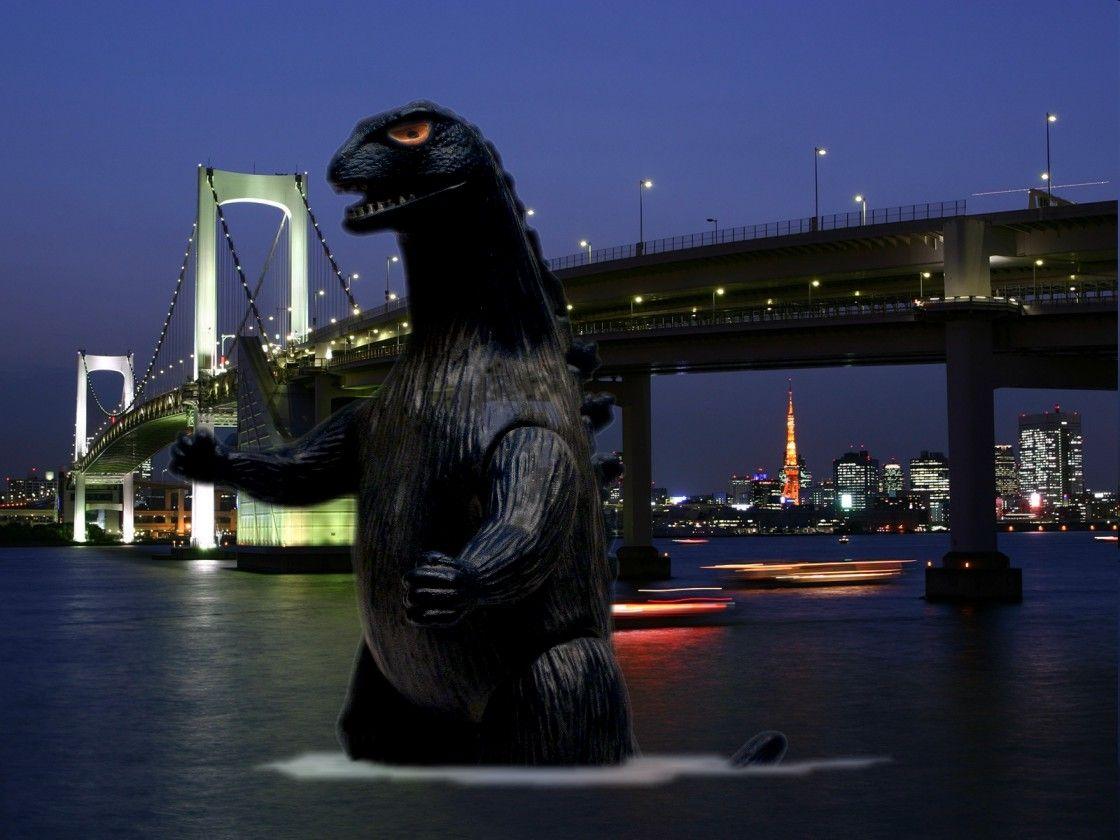 Bullmark Godzilla