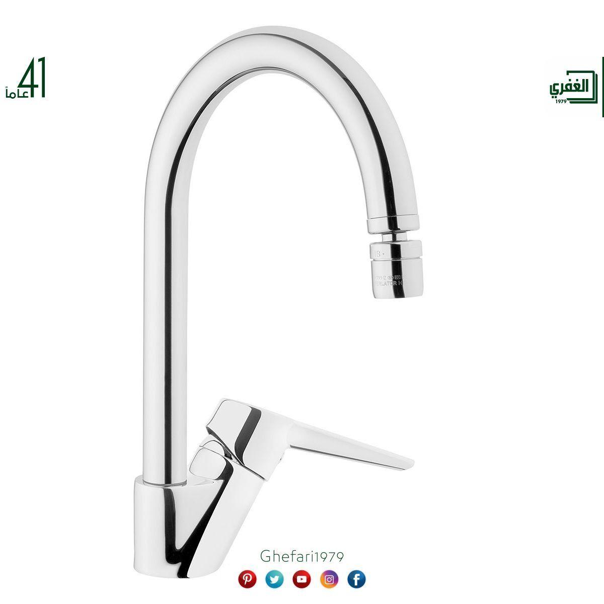 خلاطات من Vitra Turkiye خلاط مغسلة خلاط مطبخ للمزيد زورونا على موقع الشركة Https Www Ghefari Com Ar Faucet واتس اب 00972599417956 Faucet Home Decor Sink