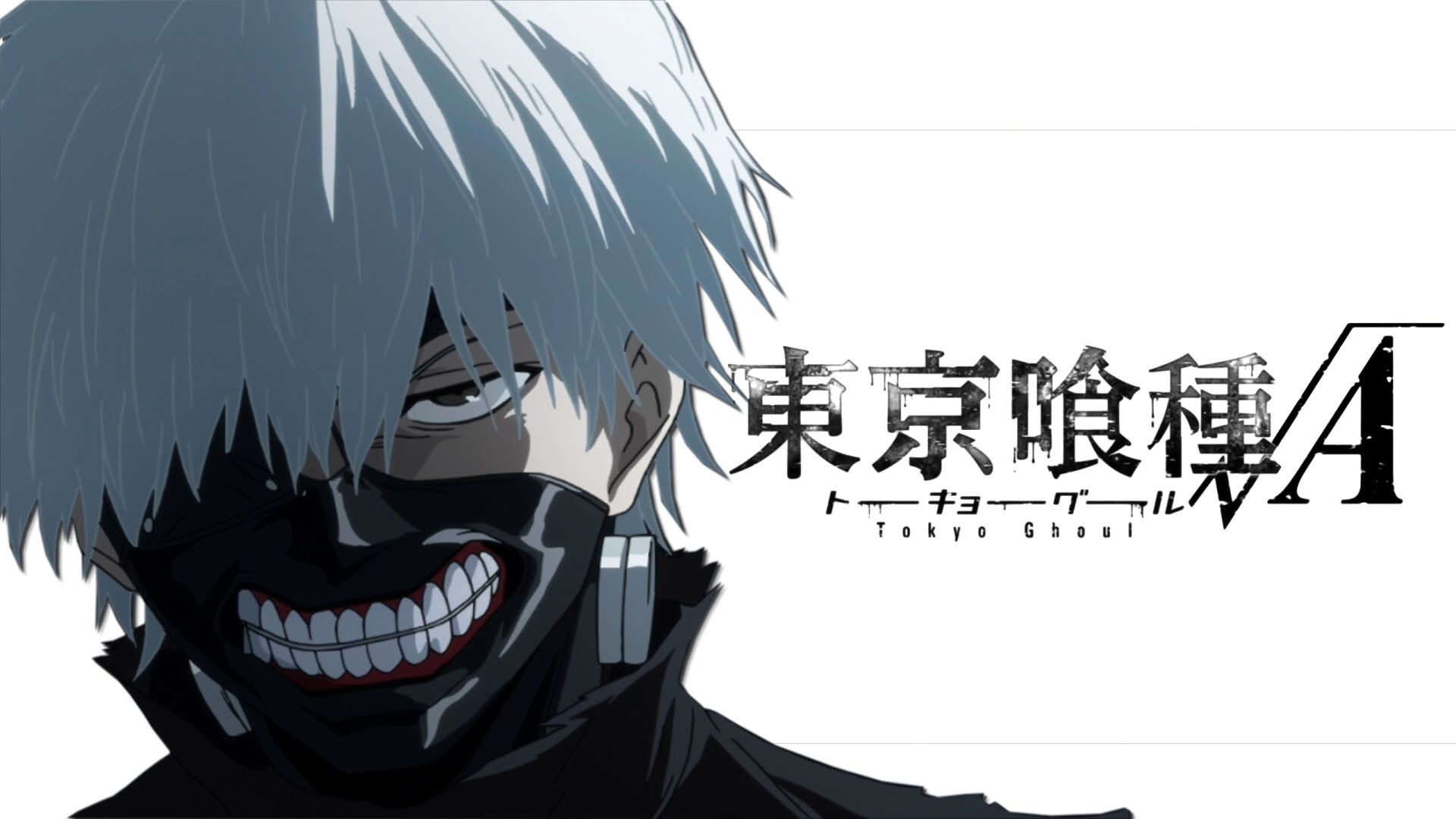 How Well Do You Know About Tokyo Ghoul Tokyo Ghoul Ss3 Tokyo