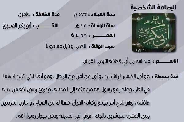 A59470f75e0065d345f1dec80396c4d5 Jpg 600 400 Pixels Allah Cards Against Humanity Website