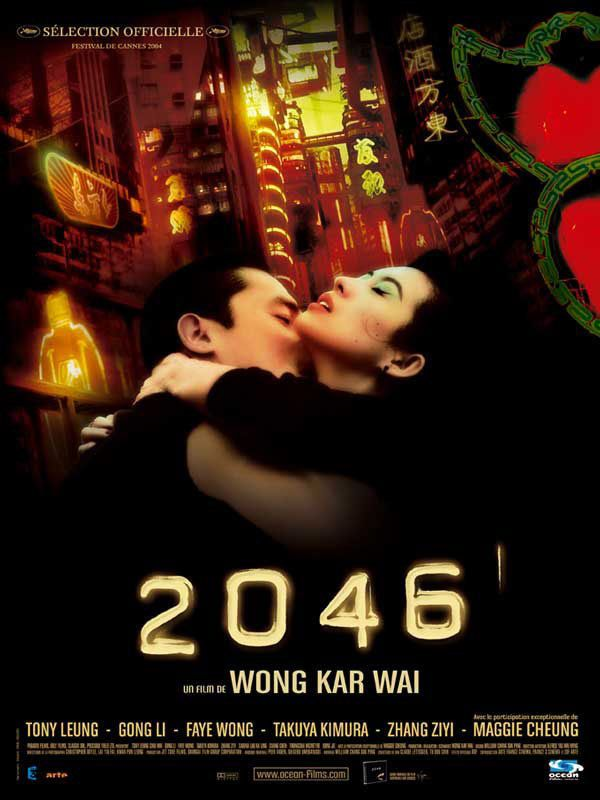 2046. Worth a watch, or two. So visually stunning!