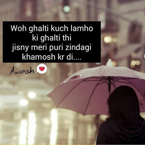 Aww şhaýarí Pinterest Sad Sad Quotes And Poetry