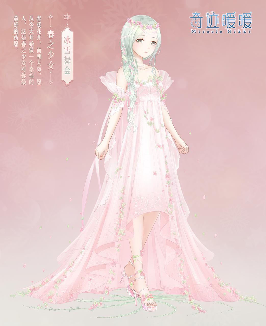 Pin by eva miceviciute on nikki pinterest anime anime outfits