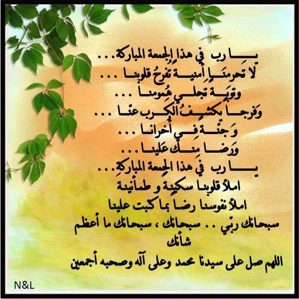 ادعية الكرب والهم والحزن مستجابة بإذن الله تعالي Arabic Calligraphy Calligraphy