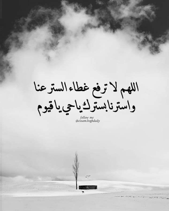 Pin By Hon Jnoun On دعاء Quran Quotes Beautiful Quran Quotes Duaa Islam