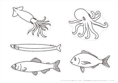 クリックすると新しいウィンドウで開きます 塗り絵 かわいい魚 魚イラスト