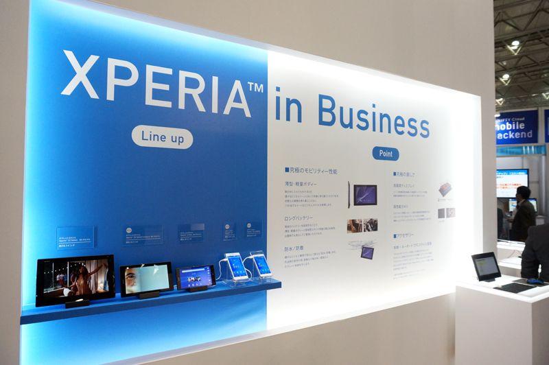 image:【レポート】ソニーがXperiaを法人向けに本格展開 - Enterprise APIでセキュリティ確保