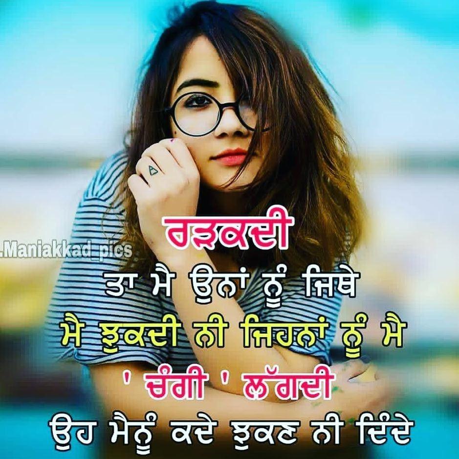 Pic punjabi with status girl {Best} Punjabi