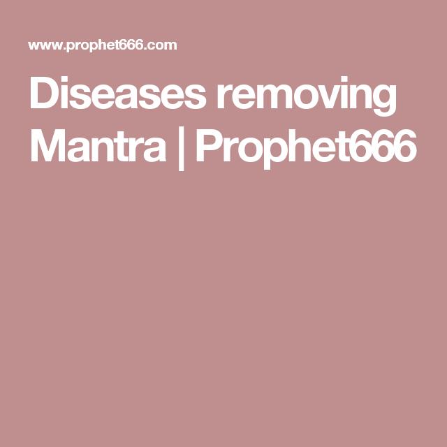 Diseases removing Mantra | Prophet666 | spiritual mantras