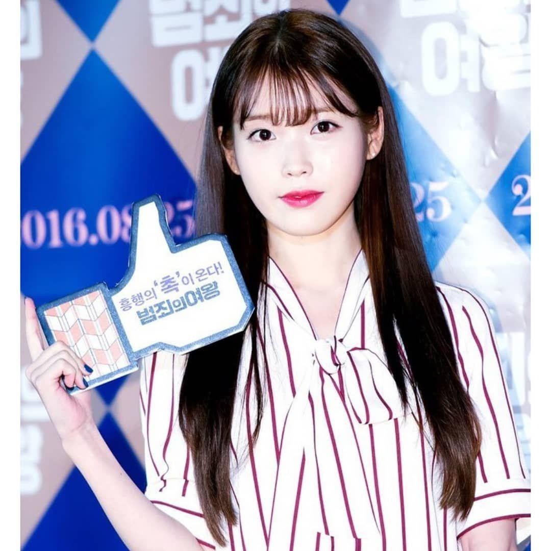 IU(아이유) - 2019학년도 수능 응원 메시지