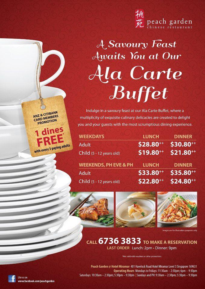 Peach Garden alacarte buffet at hotel Miramar (With