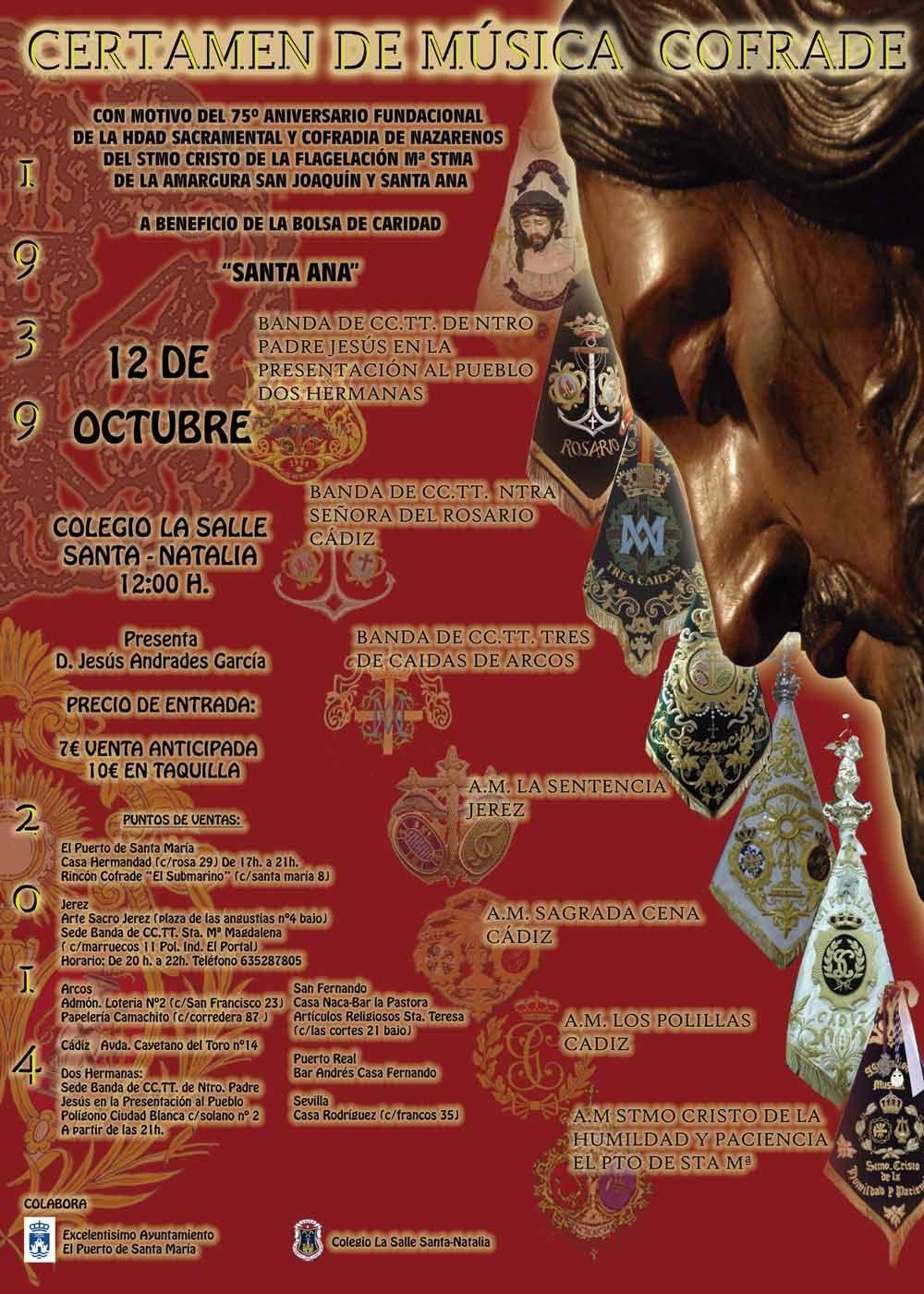 El evento se organiza con motivo del 75º aniversario fundacional de la Hermandad Sacramental y Cofradía de Nazarenos del Santísimo Cristo de la Flagelación María Santísima de la Amargura.