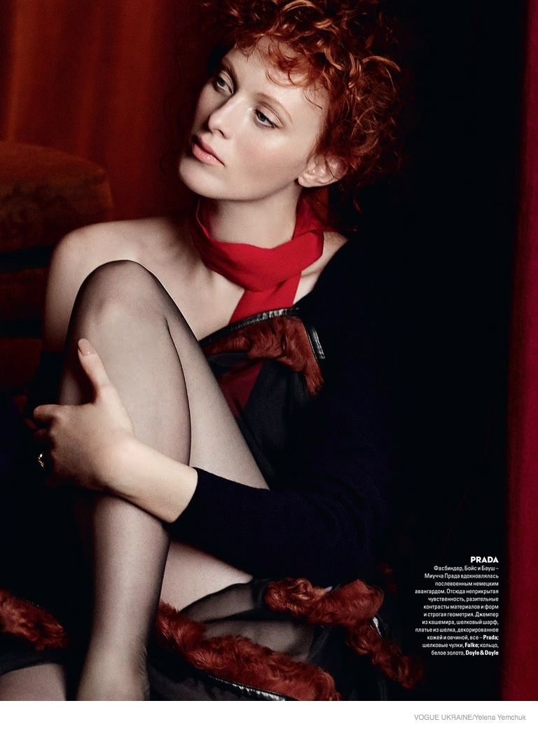 Elson karen vogue ukraine september
