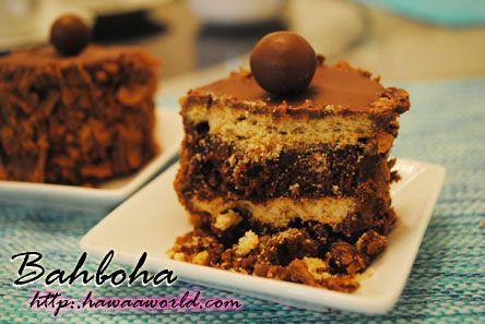 حلى قهوه سريع وكشخه Desserts Arabic Food Food