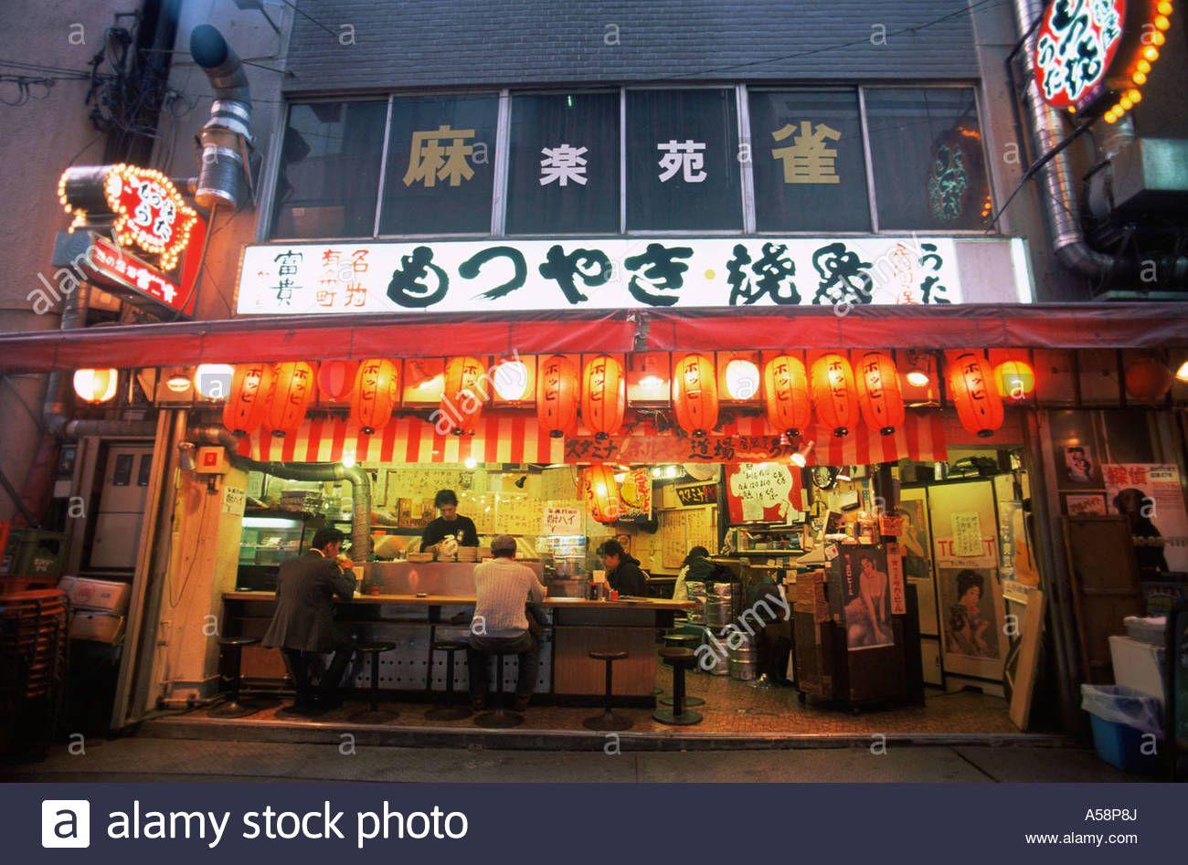 japan-tokyo-ginza-traditional-japanese-restaurant-A58P8J.jpg (1300×947)