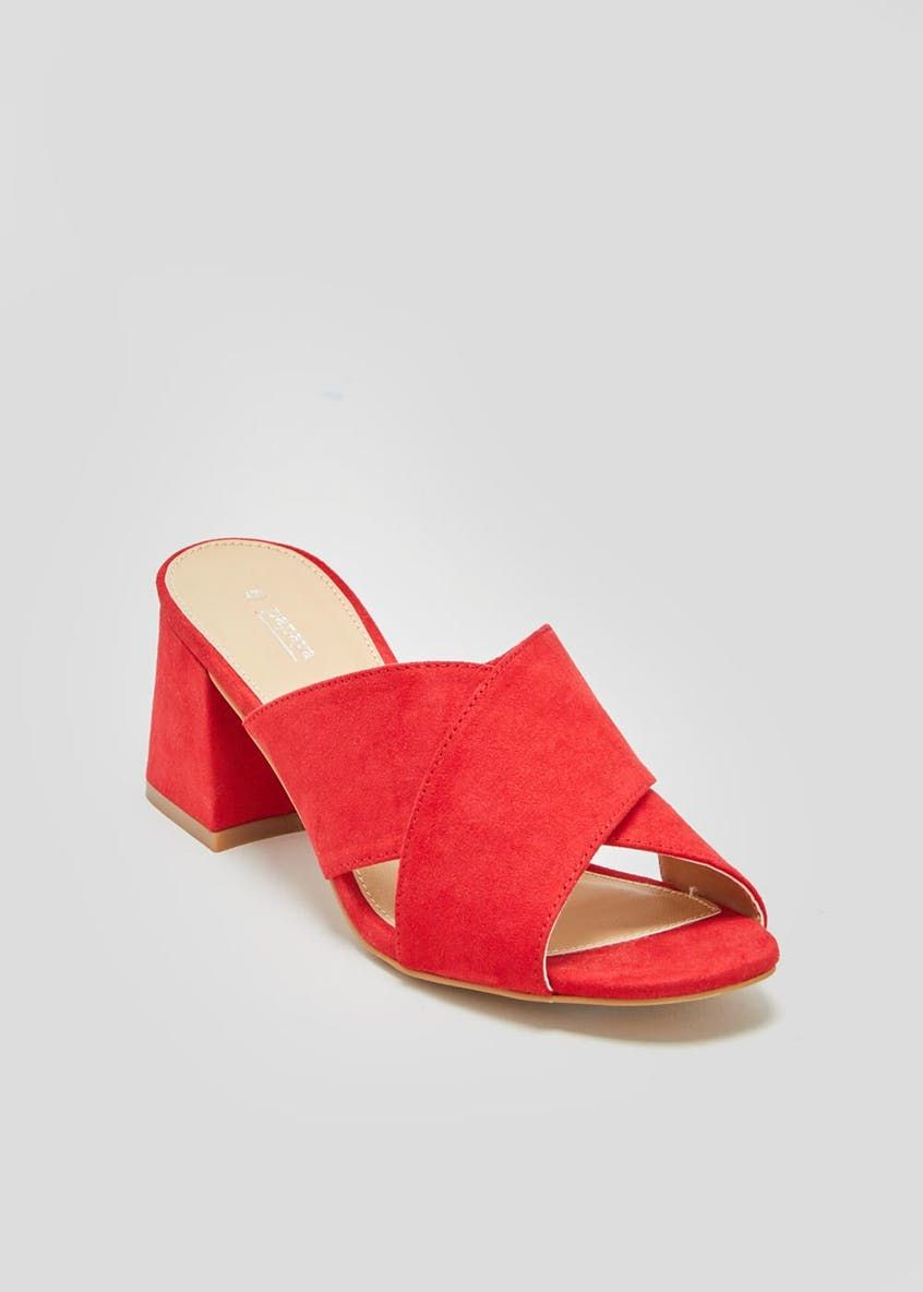 45aca5e11 Matalan - Block Heels - £12 | Mother's Day 2018 | Heeled mules ...