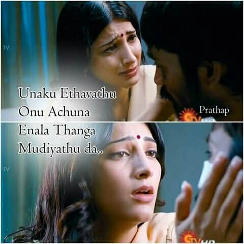 Pin By Ahamed Fazlath On My Fvrts Love Quotes Tamil Love