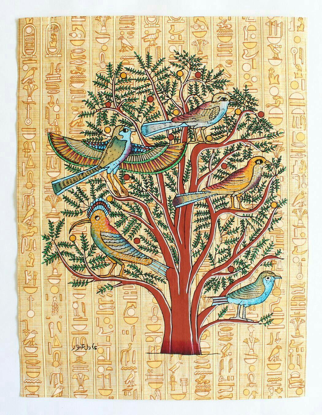 Papyrus Arbre De Vie Acacia Et Oiseaux Art égyptien