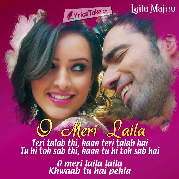 laila majnu movie 2018 song