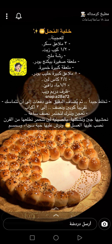 Fereg recept