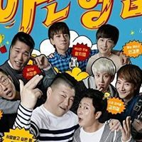 Knowing brother episode 112 engsub kshow123 stream tvs movies knowing brother episode 112 engsub kshow123 stream stopboris Image collections