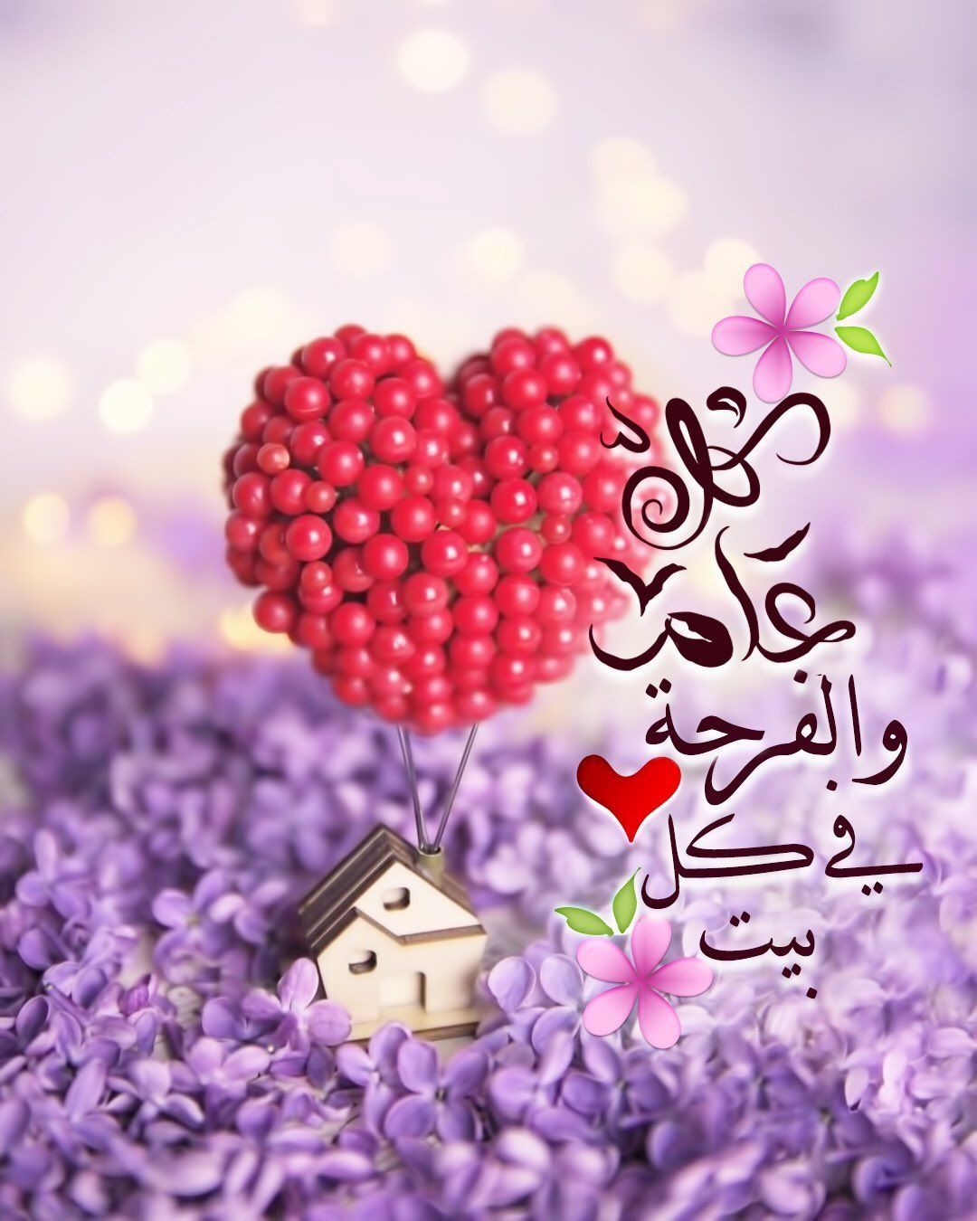 صور دعاء يوم الجمعة 2020 Eid Cards Eid Greetings Happy Birthday Video
