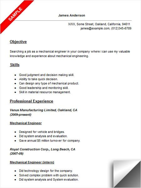 Mechanical Engineering Resume Mechanical Engineer Resume Sample  Resume Examples  Pinterest
