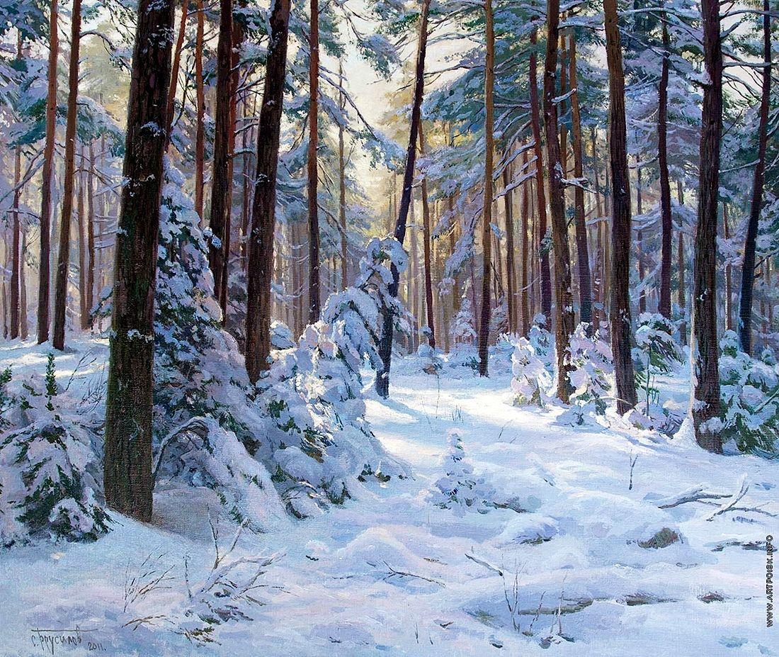 Фото зимний художественный пейзаж леса том, какую