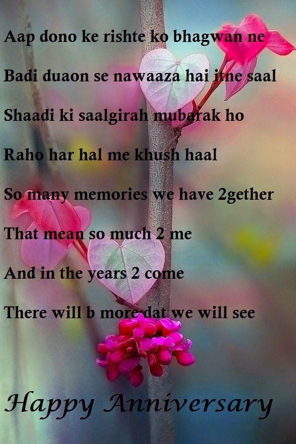 Hindi Anniversary Wishes