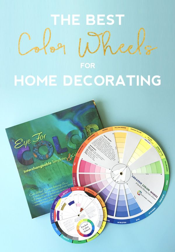 A Good Color Wheel Is A Must Have Tool For Decorating If You Re