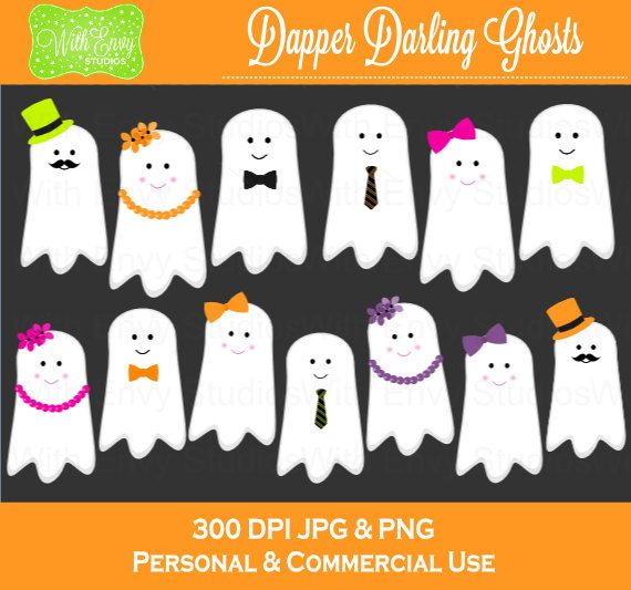 sale 50 off halloween clipart cute ghost clipart by withenvypaper rh pinterest com Cute Halloween Clip Art cute halloween ghost clipart
