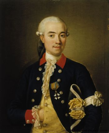 1775 Ulrica Pasch - Portrait of Captain Carl Adolf Möllersvärd