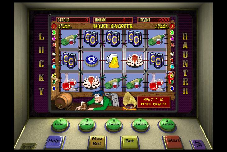 Игровые автоматы 15 линий