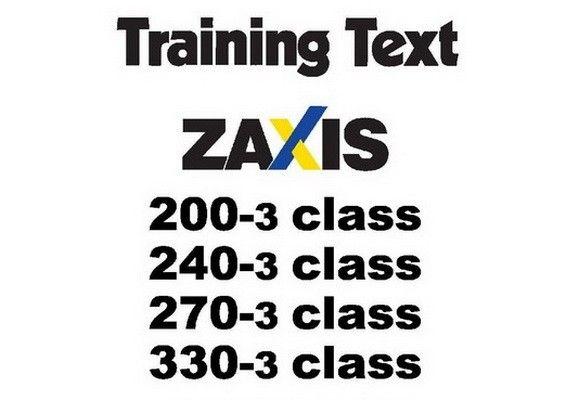 Hitachi ZX200-3 / ZX225US-3 / ZX225USR-3 / ZX240-3 / ZX270