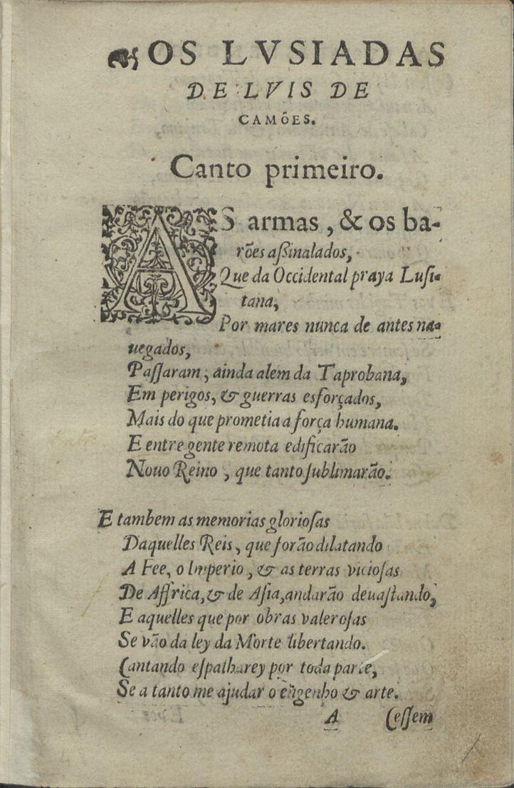 Cam 3 P 1 11 Luis De Camoes 1524 1580 Os Lusiadas Lisboa