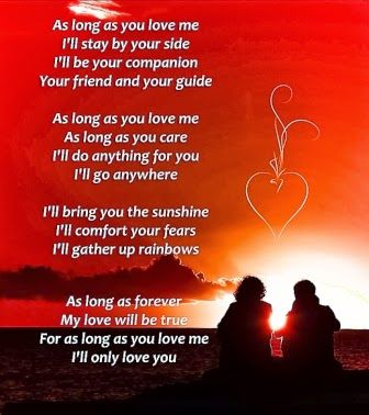 Valentines Day Quotes For Sweet Couples - Happy Valentines ...