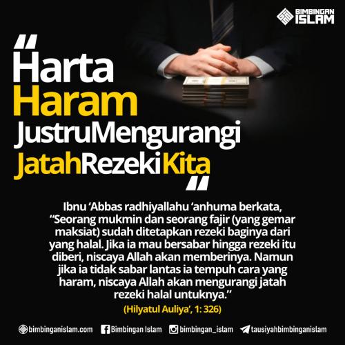 Harta Haram Justru Mengurangi Jatah Rezeki Kitaposter Dakwah Kutipan Quran Kutipan Lelucon Kutipan Inspirasional
