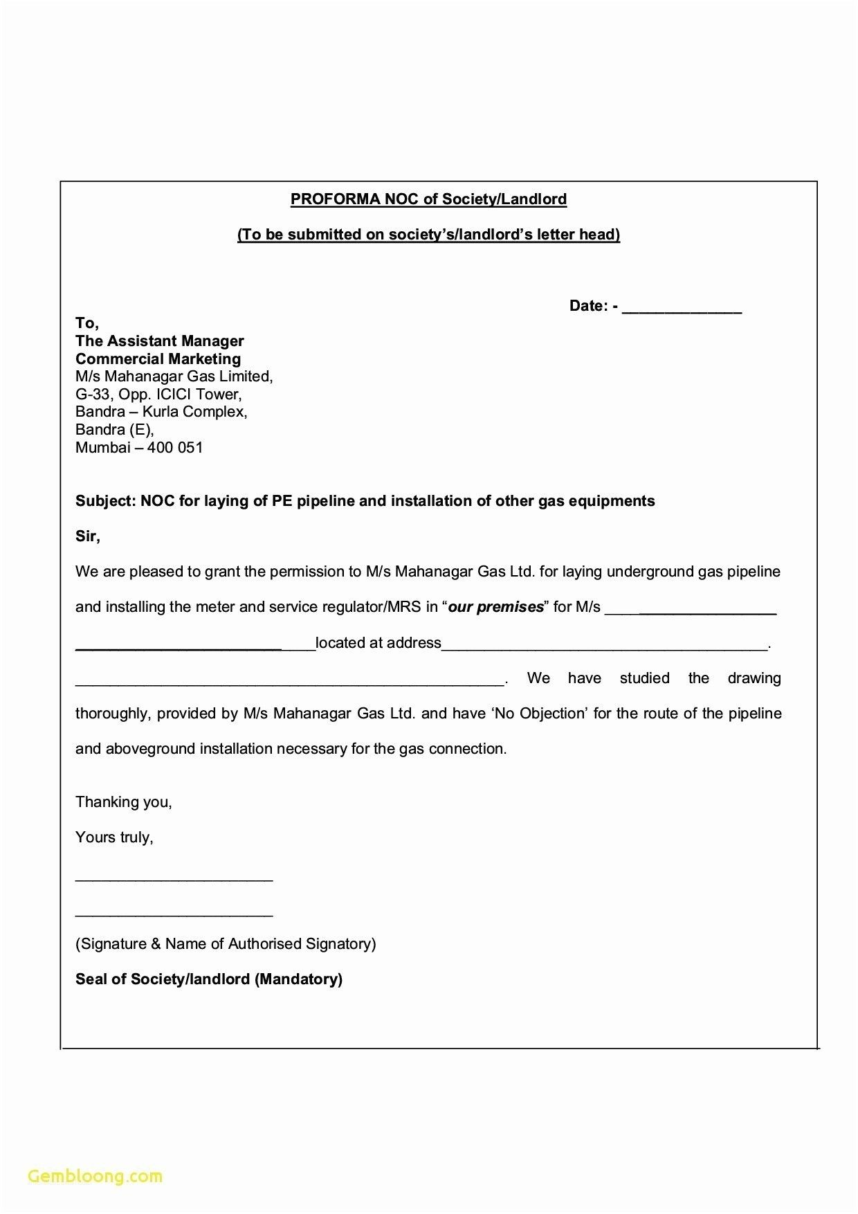 You Can See This Valid Noc Letter format for Bank Loan At