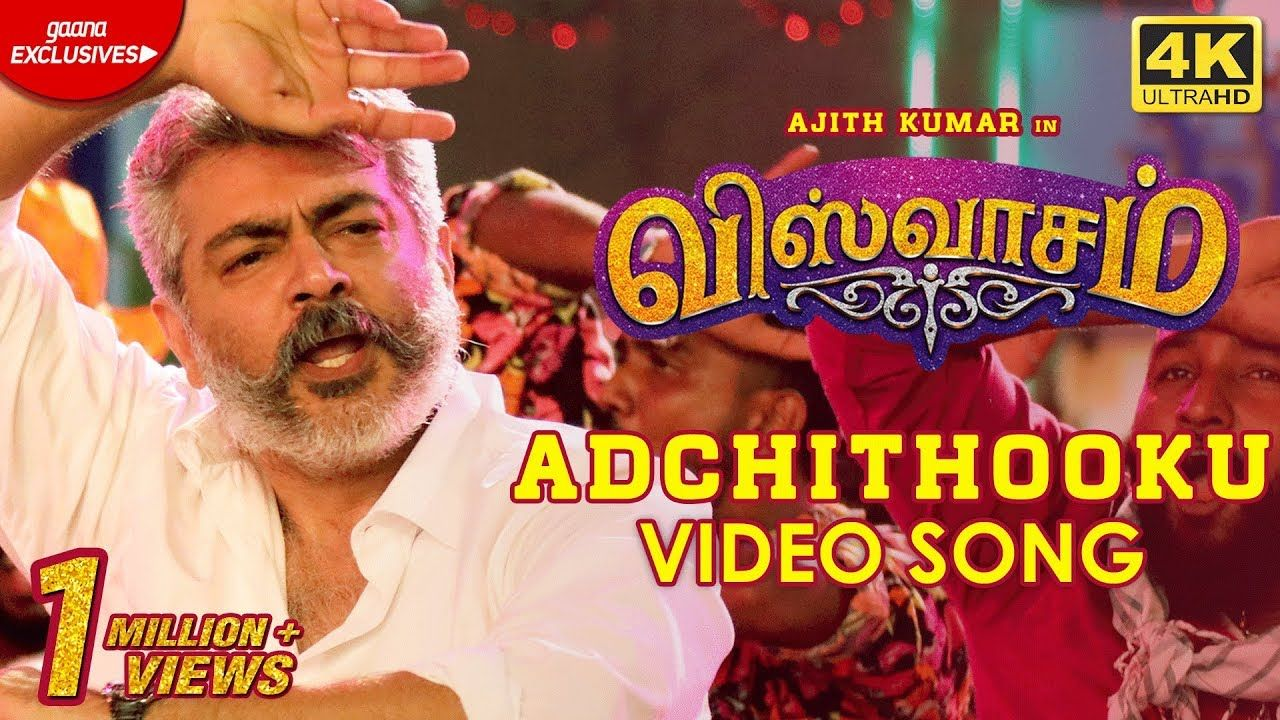 Adchithooku Full Video Song | Viswasam Video Songs | Ajith Kumar, Nayant...  | Songs, Video, D imman